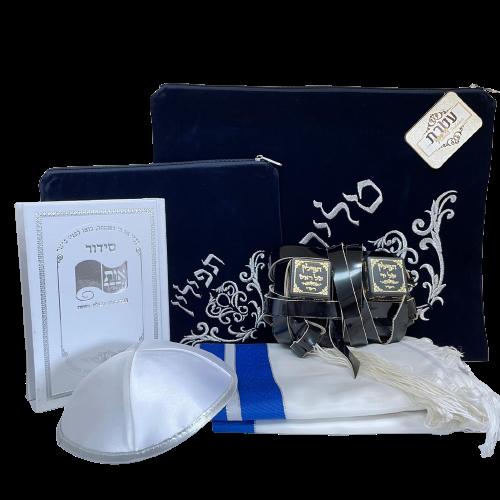Bar Mitzvah set - tallit, tefillin, sidur, kippah and covers